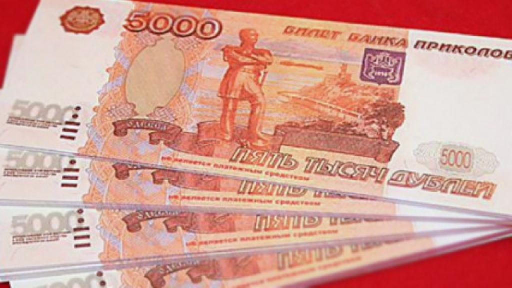 Пенсионерка получила пенсию билетами «банка приколов»