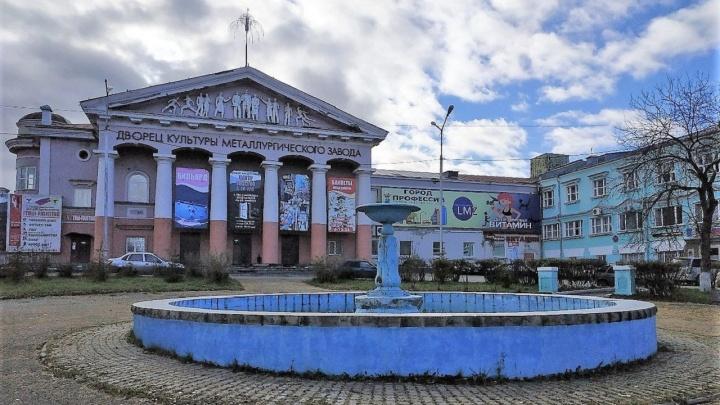 В Лысьве закрыли кинотеатр из-за нарушения пожарной безопасности